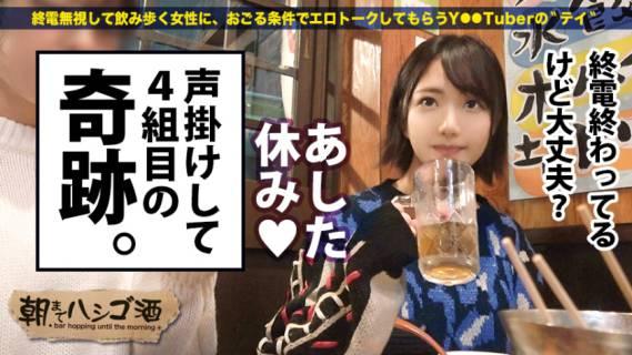 千夏麗(中瀬のぞみ)49