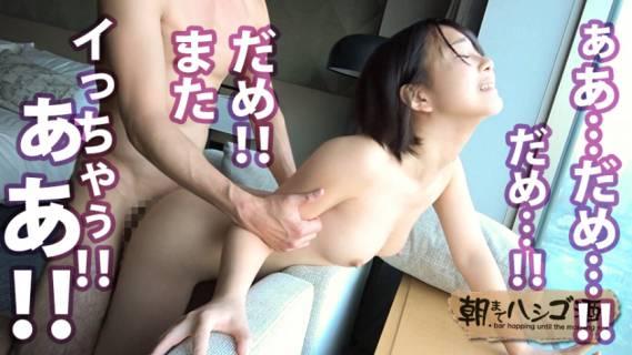 千夏麗(中瀬のぞみ)57